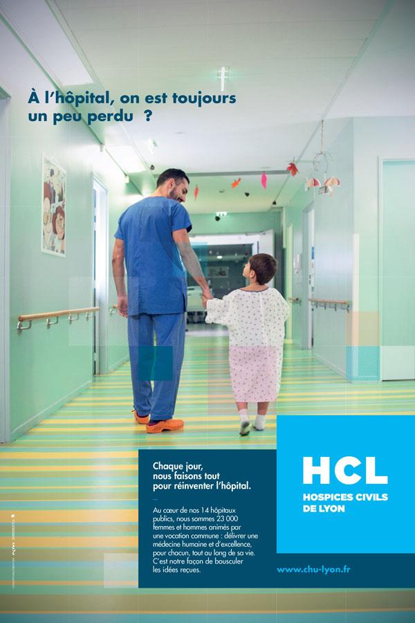 À l'hôpital, on est toujours un peu perdu ?